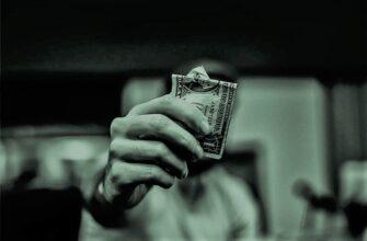 Де взяти гроші