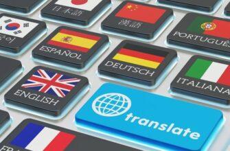 Заробіток на перекладі текстів