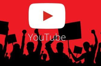 як заробити на YouTube