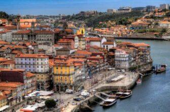 Робота в Португалії